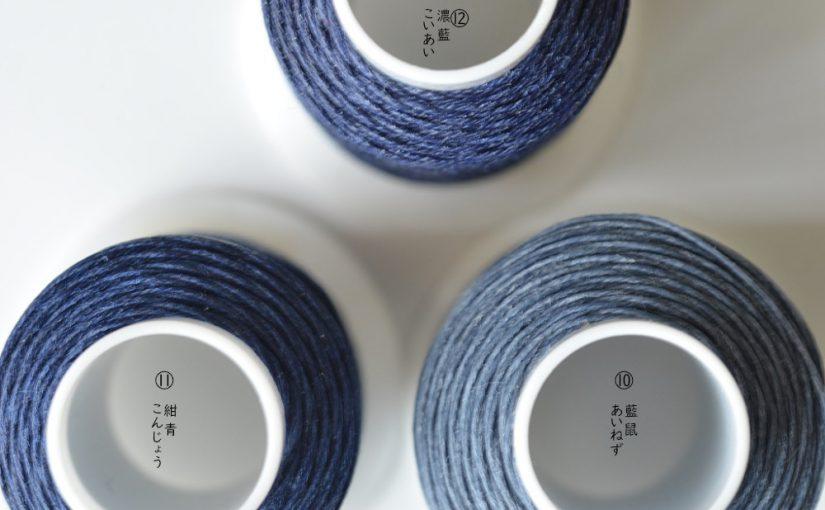 チョーカーの糸の名前と新色