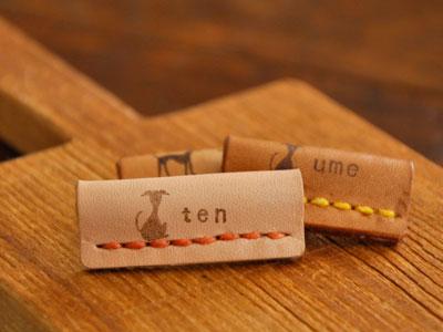 ネームタグ:ゴシック2ミリ小文字