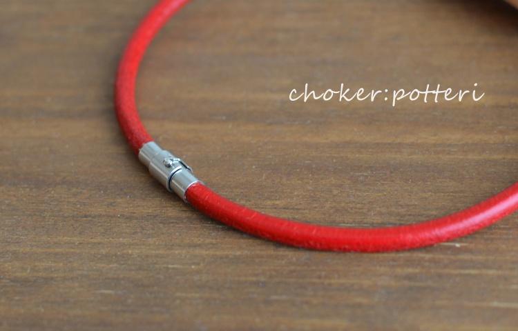 チョーカーぽってり:赤革&マグネット(シルバー色)